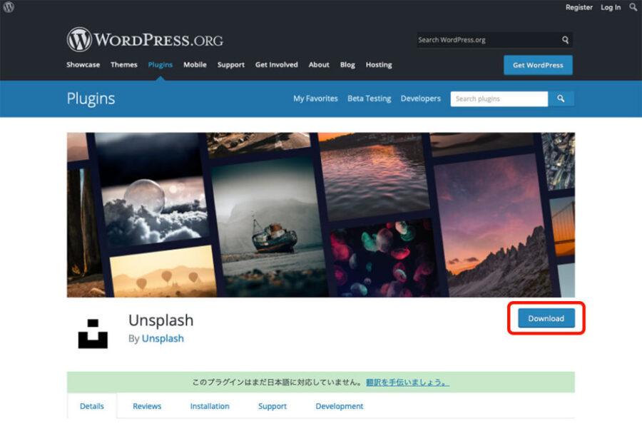 unsplash-install.jpg