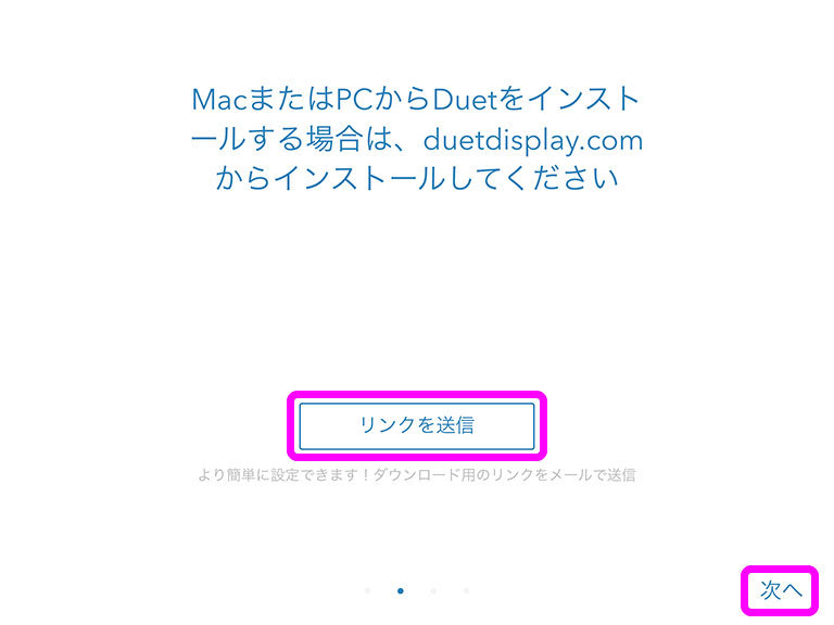 duet-002