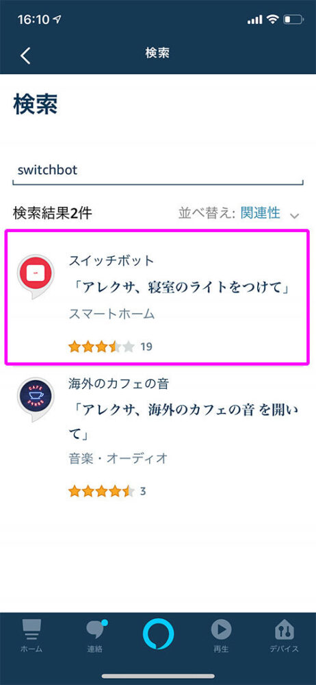 search-02