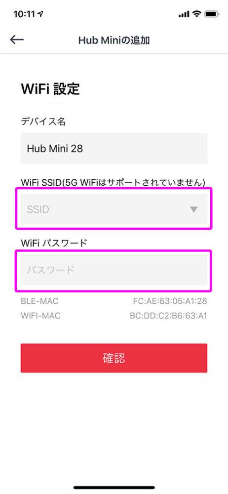 wi-fi-ssid-pass