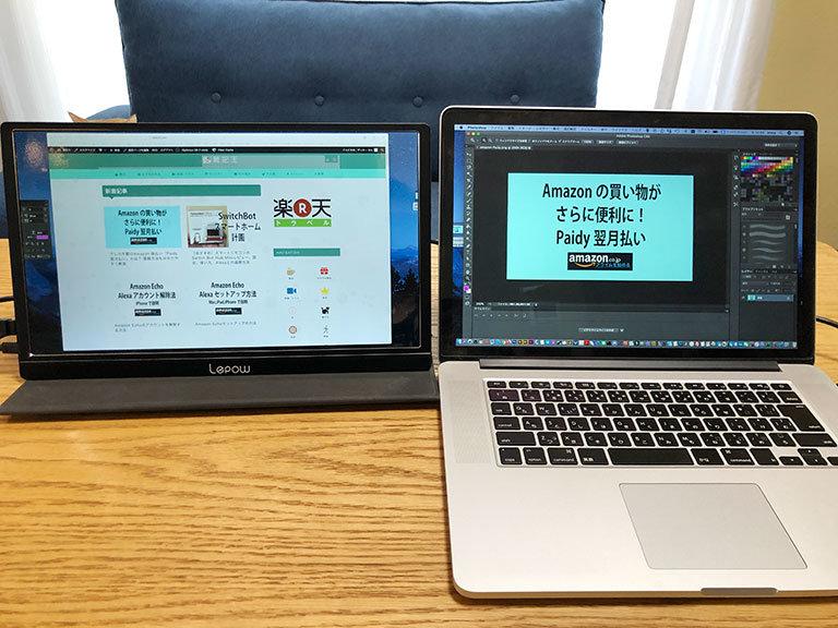 Lepowのモバイルモニターをサブにデュアル化。サブに当ブログ、メインにPhotoshopの作業画面