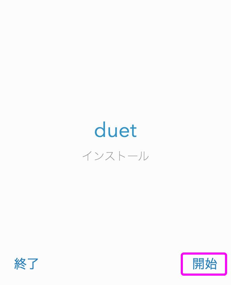 duet-pc