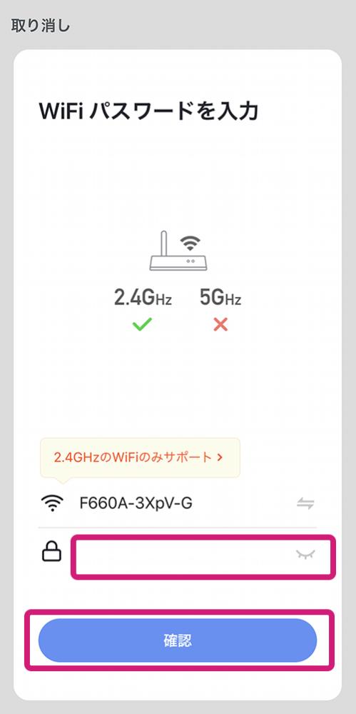 sir-wifi-pass