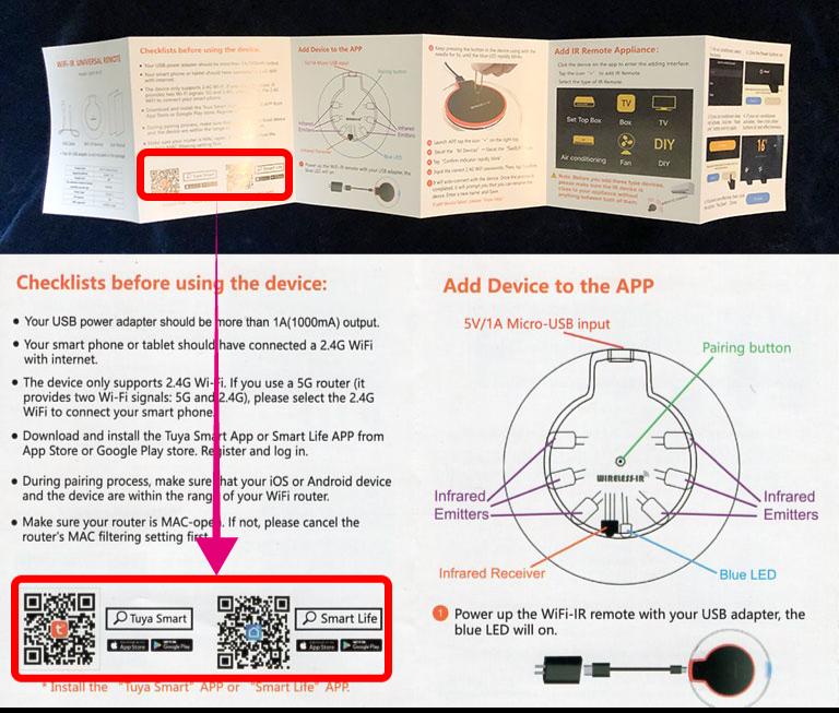 smart-ir-manual01