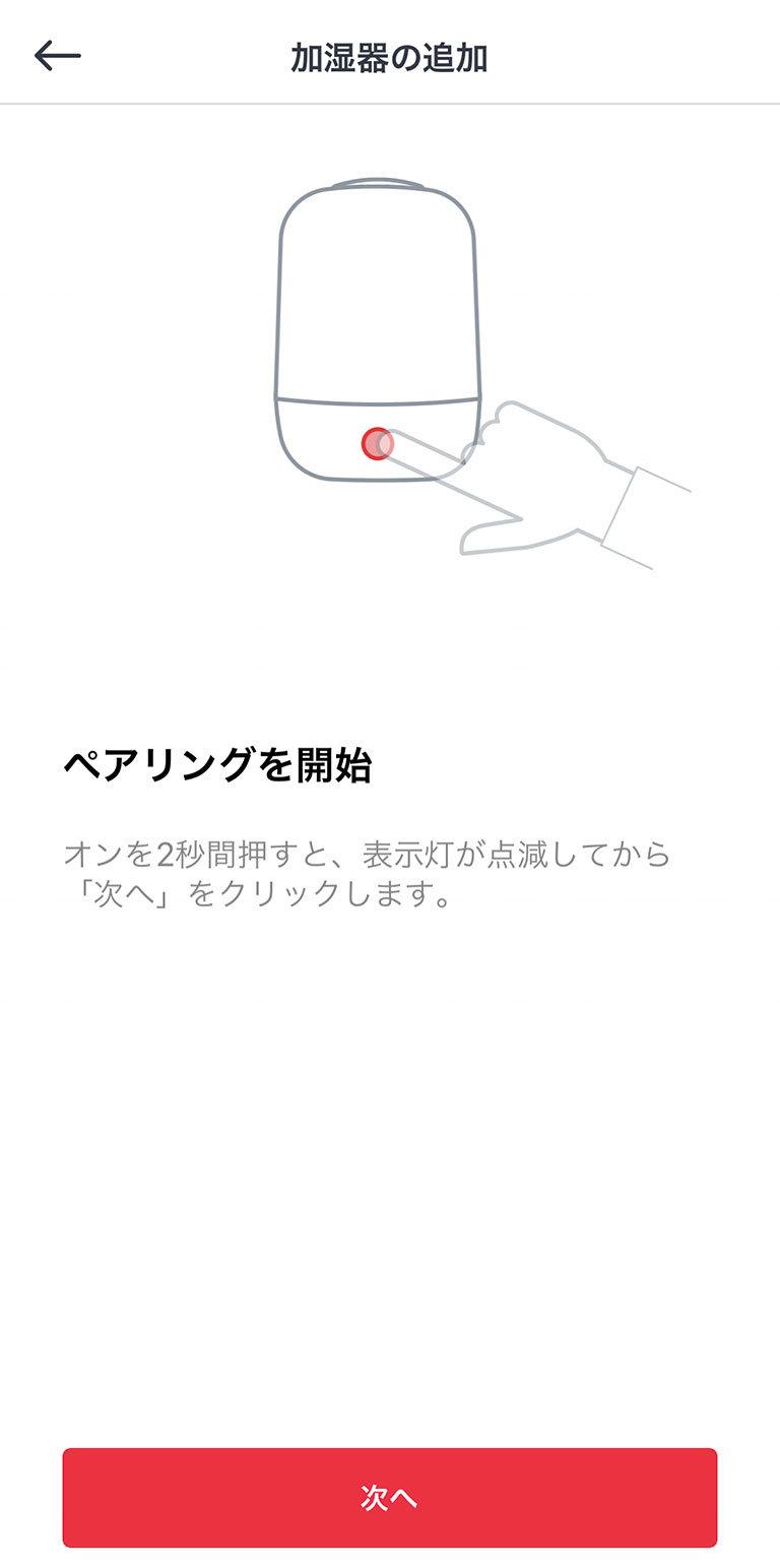 apri-device