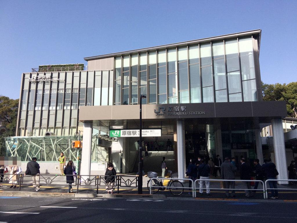 新原宿駅舎