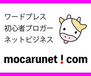 mocarunet-ad