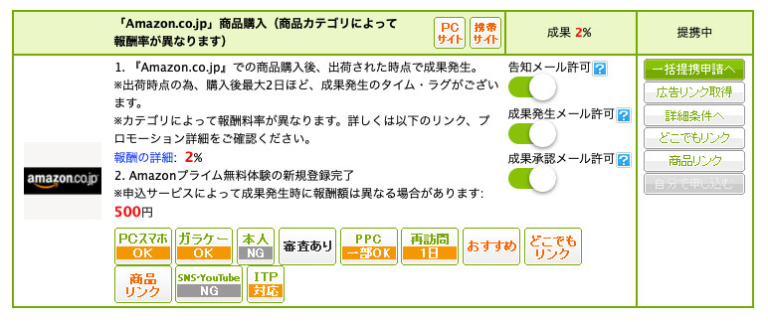 003moshimo.jpg