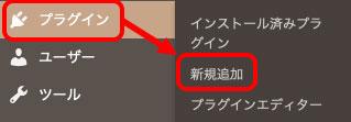 shinkitsuika-red.jpg