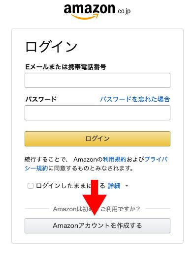 amazon-prime004.jpg