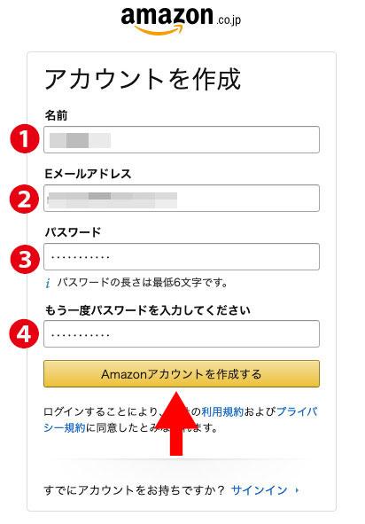 amazon-prime005red.jpg