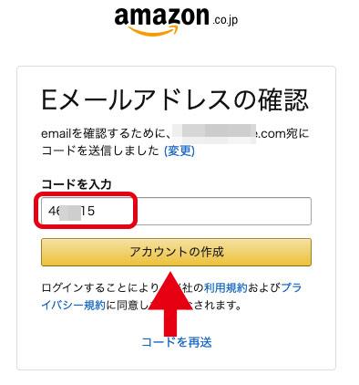 amazon-prime008.jpg